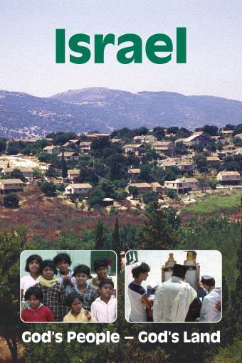 Israel: God's People - God's Land